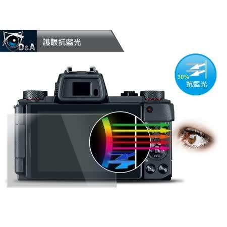 D&A NIKON D5 日本原膜9抗藍光疏油疏水增豔螢幕貼