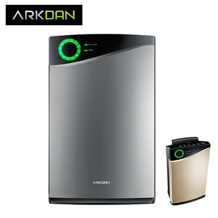 ARKDAN APP尊榮款空氣清淨機 APK-AB18C(兩色可選)