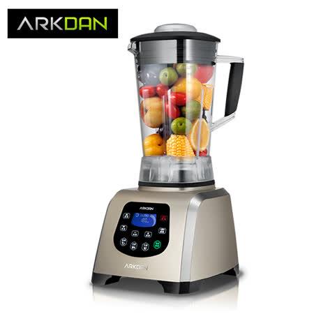 ARKDAN Valentina Series數位全營養多功能調理機 JUP-VA45W
