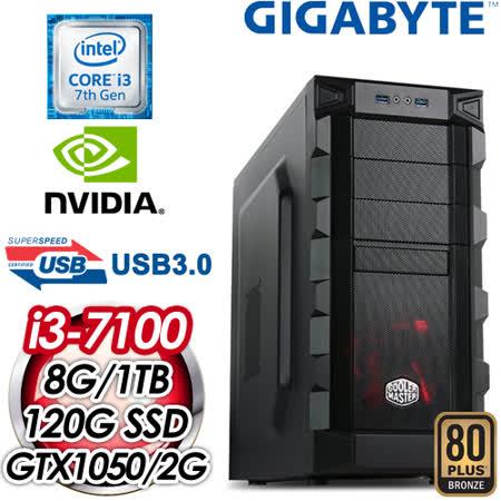技嘉 PLAYER【斯伯奈克】INTEL I3-7100 GTX 1050 2G獨顯電玩機