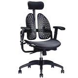 【百樂購】雙背網布透氣辦公椅 YLBST110103-2