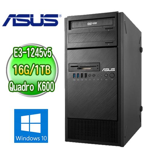 ASUS 華碩 ESC500 G4 四核繪圖工作站  ( E3-1245v5 16G 1TB K600繪圖卡 WIN10專業版)