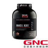 【GNC健安喜】(乳清蛋白) AMP 麥斯飲品-巧克力口味 6磅