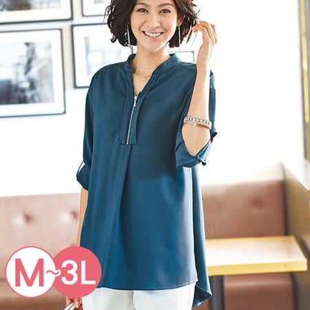 日本Portcros 預購-折縫傘擺拉鏈喬其紗上衣(共兩色/M-3L)