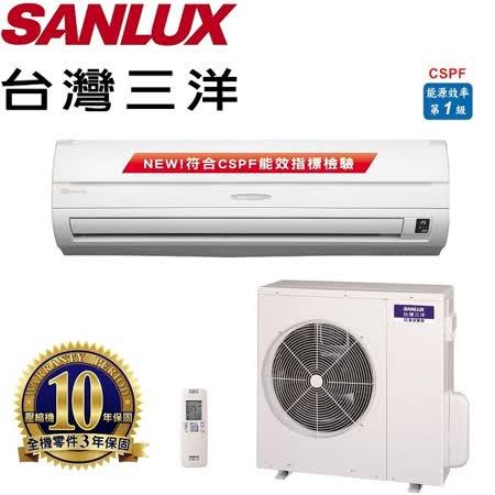 SANLUX台灣三洋 11-14坪(精品型)分離式一對一冷專變頻冷氣SAC/E-72V6