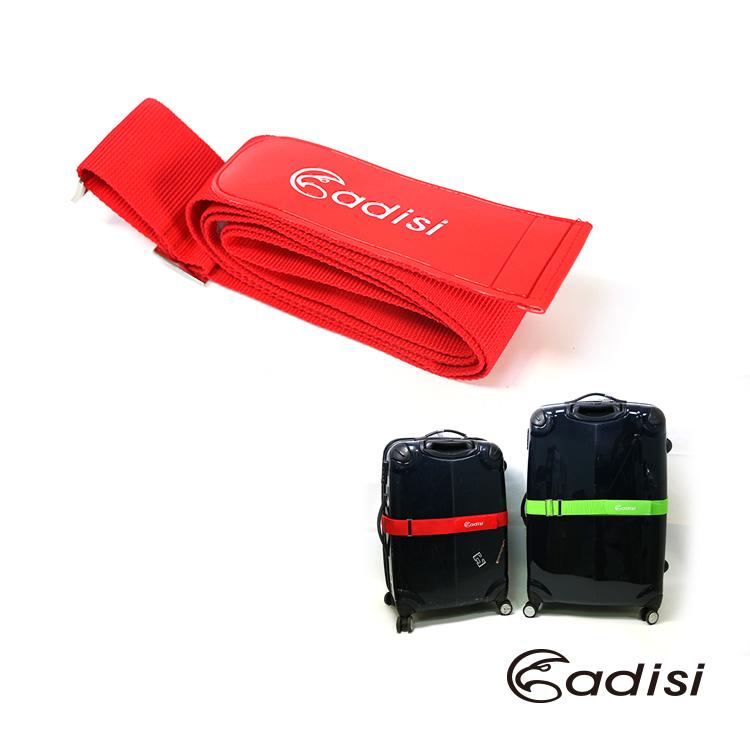 ADISI 行李束帶 AS14062 城市綠洲 行李箱 、旅行、戶外旅遊、出國