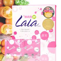 終極版團購價 【大漢酵素】LALA蔬纖粉8GX20包入(12盒)舒孅粉