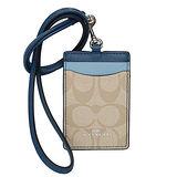 COACH經典C Logo雙色掛式證件票卡夾(卡其藍邊)