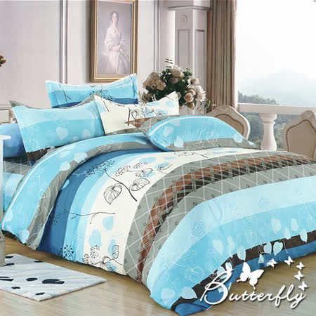 BUTTERFLY   柔絲絨雙人加大薄床包 含枕套x2 【心情物語】