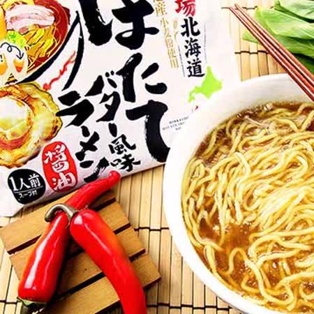 日本藤原 奶油扇貝風味醬油拉麵118g