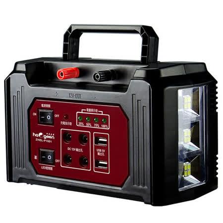 中華移動電源探照燈(充電式)ZHEL-P1001