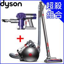 [買大送小] dyson  Big Ball 圓筒式吸塵器
