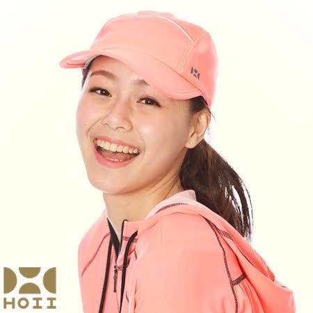 保證原廠~HOII防曬【高爾夫運動棒球帽】★紅光-后益先進光學