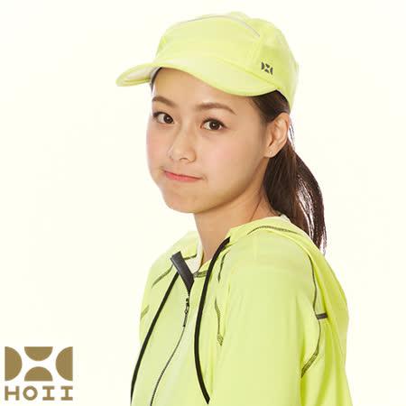 保證原廠~HOII防曬【高爾夫運動棒球帽】★黃光-后益先進光學