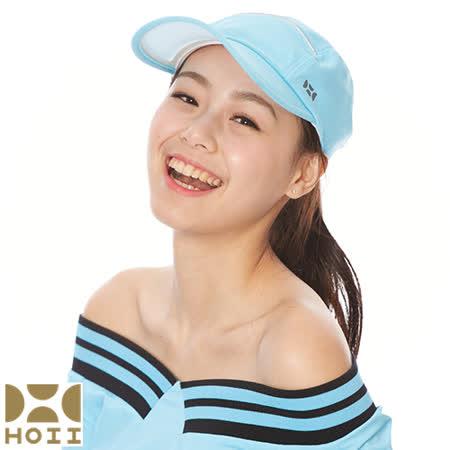 保證原廠~HOII防曬【高爾夫運動棒球帽】★藍光-后益先進光學