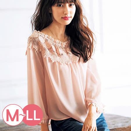 日本ANNA LUNA 預購-2way寬袖蕾絲雪紡上衣(共三色/M-LL)