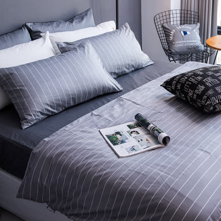 OLIVIA 《艾德蒙 淺灰》 雙人兩用被套床包四件組【灰色丹寧織紋床包】
