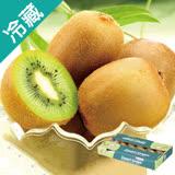紐西蘭Zespri奇異果25~27/2箱(142g±5%/粒)