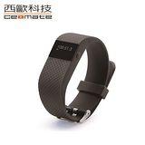 西歐科技 CME-X8-H10 藍芽健康智能心率手環 (黑)