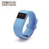 西歐科技 CME-X8-H10 藍芽健康智能心率手環 (天空藍)