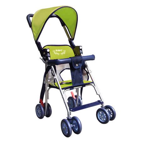EMC 半罩可推式幼兒椅(紅/綠/藍)