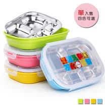 PUSH! 餐具用品304不銹鋼保溫飯盒便當盒防燙餐盤盒(成人小孩5格款)E88-1綠色