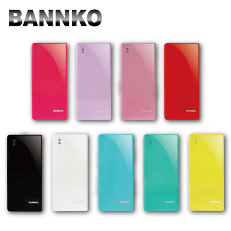 BANNKO P5 6200超薄系列 2A行動電源