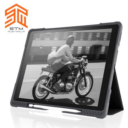 澳洲STM Dux Plus iPad Pro 12.9吋專用軍規防摔殼