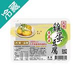 大漢非基因雞蛋豆腐300G/盒