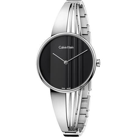 Calvin Klein CK Drift 輕盈條紋手鐲女錶-黑/32mm K6S2N111