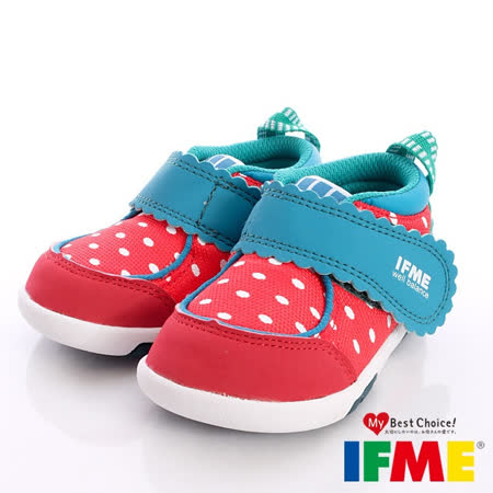 IFME健康機能鞋-新夏水果風機能款-500225紅-(12.5cm-14.5cm)