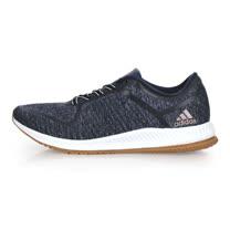 (女) ADIDAS ATHLETICS B W 室內多功能運動鞋-健身 訓練 慢跑 麻花深藍