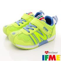 IFME健康機能鞋-創新運動機能款-701564黃-15-19cm