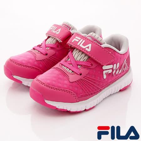 FILA頂級童鞋雙網透氣運動款(422R-228桃-18-21cm)