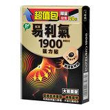 (超值包)易利氣磁力貼1900高斯24粒 (大範圍) 限量優惠只要$399