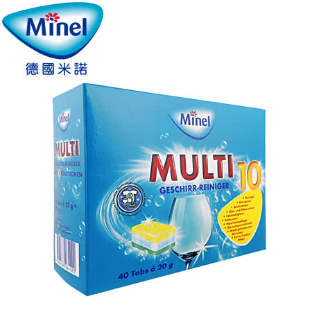 【德國Minel】碗盤強效洗碗球(40球)