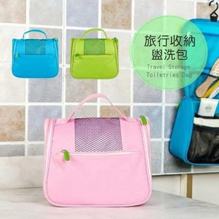 【旅遊首選、旅行用品】網袋多功能懸掛洗漱包 盥洗包 收納包