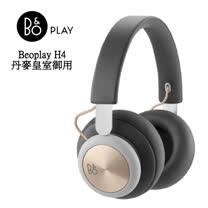 B&O PLAY H4 丹麥皇室御用 藍牙無線耳罩式耳機 保固 2 年 原廠公司貨