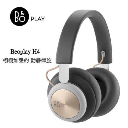 B&O PLAY H4 丹麥皇室御用 藍芽無線耳罩式耳機 保固 2 年 原廠公司貨