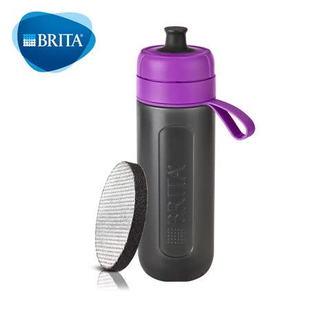 【德國BRITA】Fill&Go Active 運動濾水瓶600ml_內含1入濾片(紫色)