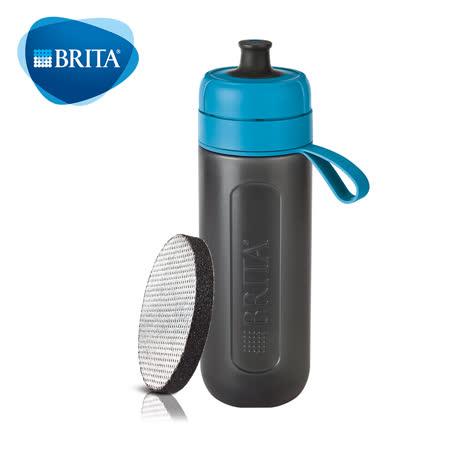 【德國BRITA】Fill&Go Active 運動濾水瓶600ml_內含1入濾片(藍色)