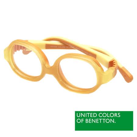 BENETTON 班尼頓 專業兒童眼鏡 安全高韌性系列(橘黃 BB001-02)