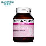 BLACKMORES澳佳寶孕哺多種維生素配方60錠