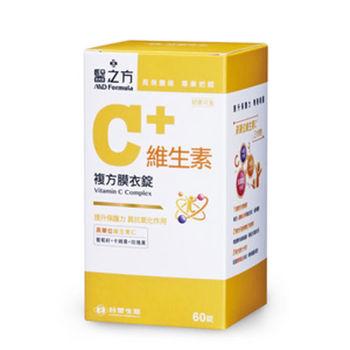 台塑生醫C+維生素複方膜衣60錠