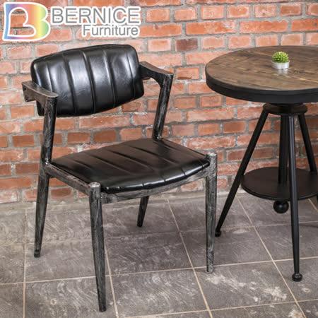 Bernice-基諾工業風黑色皮革餐椅/單椅