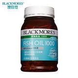 BLACKMORES澳佳寶深海魚油1000(200錠)