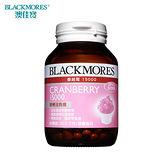 BLACKMORES澳佳寶蔓越莓15000(60顆)