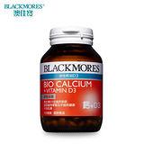BLACKMORES澳佳寶活性鈣加D3(120錠)