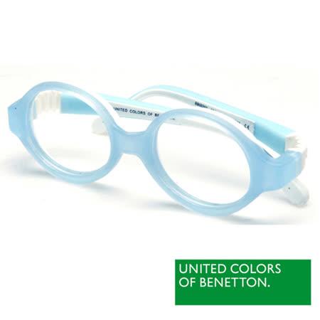 BENETTON 班尼頓 專業兒童眼鏡安全高韌性系列(藍/橘 BB002-83/84)