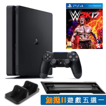 PS4 2017 500G 黑+WWE 2K17(專)+DOBE雙手充+副廠黑色直立架(SLIM-01BK)--加送熱門遊戲5選1